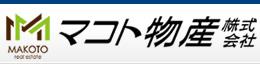 マコト物産(株)